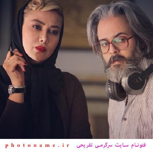ماحی دانلود فیلم سینمایی