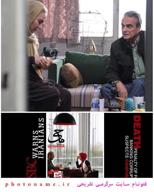 فیلم ماحی دانلود رایگان