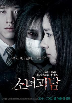 دانلود فیلم Mourning-Grave-2014