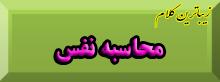 تصویر : http://rozup.ir/view/2385318/302.jpg