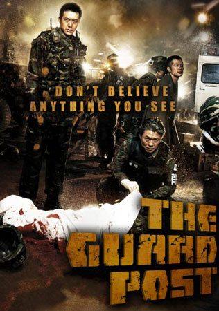 دانلود فیلم The Guard Post 2008 با زیرنویس فارسی