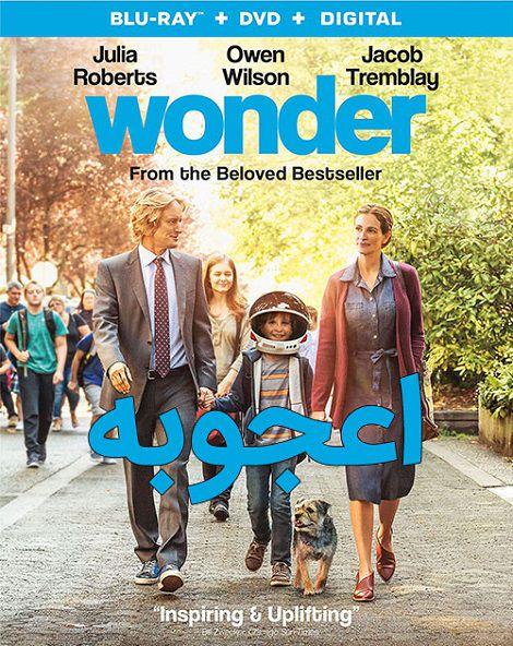 دانلود فیلم اعجوبه Wonder 2017 دوبله فارسی