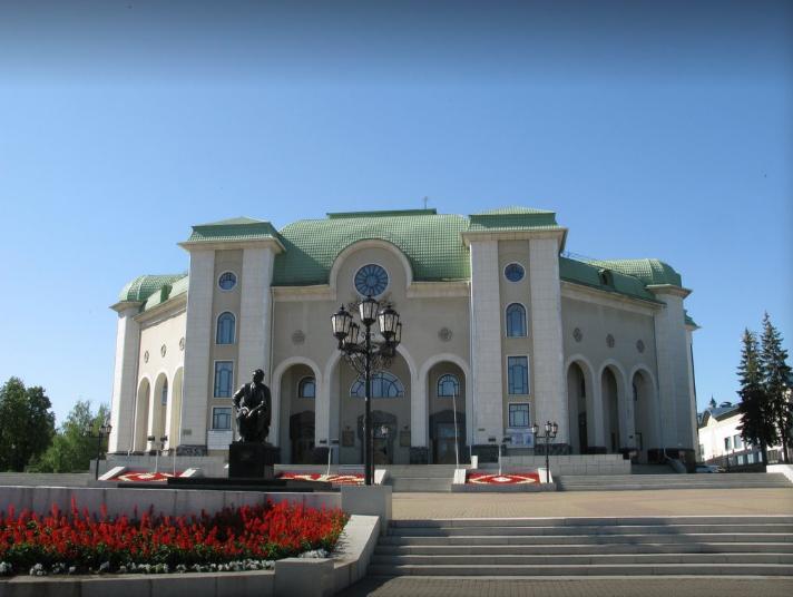 دانشگاه Bashkir State روسیه