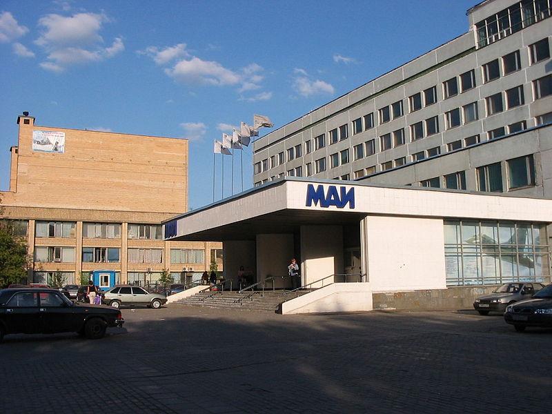 دانشگاه فنی دانشگاه بومان مسکو روسیه