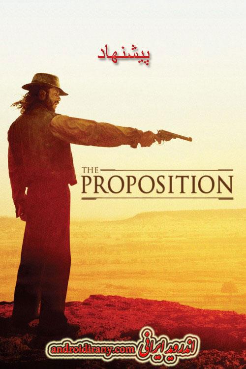 دانلود فیلم دوبله فارسی پیشنهاد The Proposition 2005