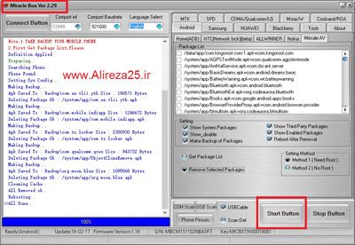 کرک باکس میراکل تست شده نسخه 2.29