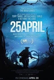 دانلود فیلم ۲۵April 2015 با لینک مستقیم
