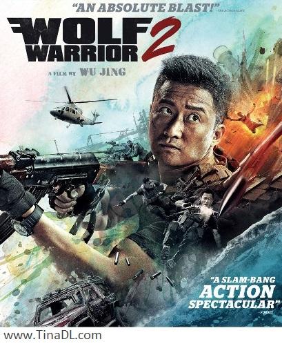 دانلود فیلم سینمایی Wolf Warior II 2017