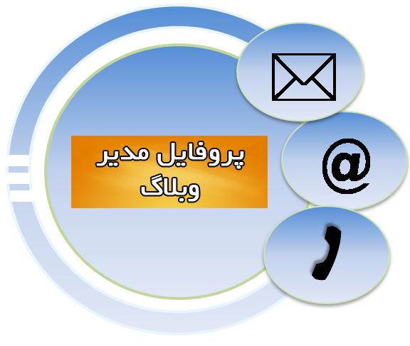 تصویر : http://rozup.ir/view/2387171/123654789.jpg