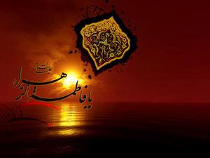 چرا قبر حضرت زهرا(سلام الله علیها) مخفی است؟