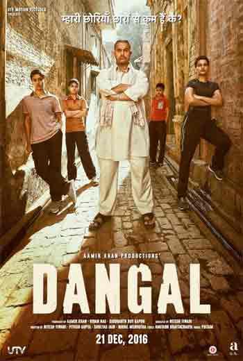 دانلود فیلم Dangal 2016 با زیرنویس فارسی