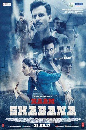 دانلود فیلم Naam Shabana 2017 با زیرنویس فارسی