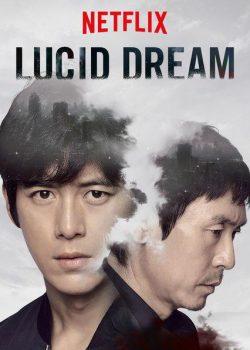 دانلود فیلم Lucid Dream 2017 با زیرنویس فارسی