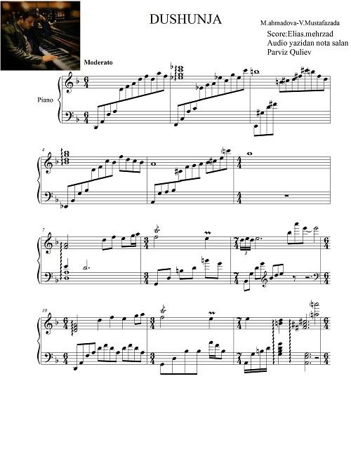 دانلود نت پیانوآذری دوشونجه از واقیف مصطفی زاده