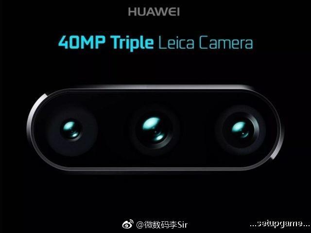 تصویر دوربین سه گانه P11 هوآوی فاش شد