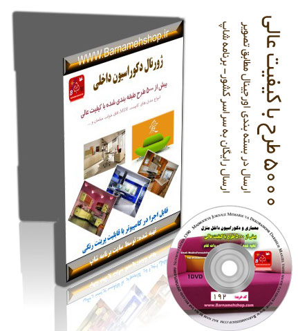 http://rozup.ir/view/2389225/Cover-jornAL-2-0.jpg