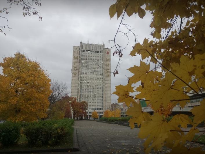 دانشگاه دولتی مهندسی مسکو  روسیه