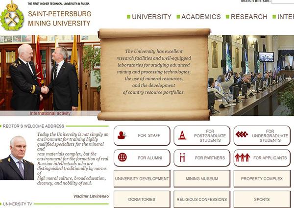 دانشگاه منابع معدنی سنت پترزبورگ روسیه
