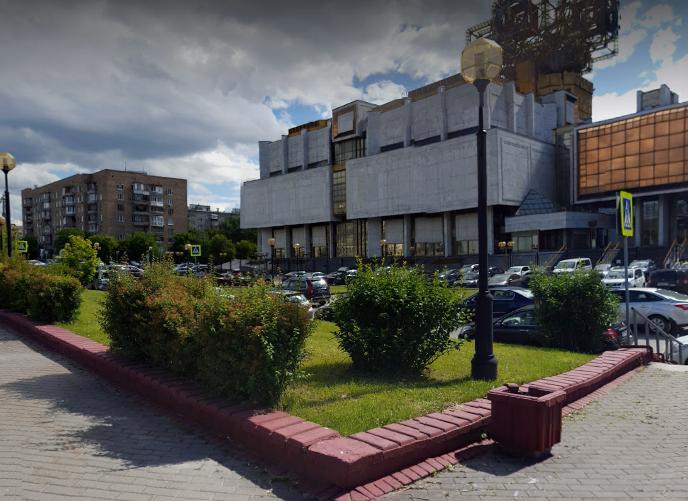آکادمی علوم روسیه