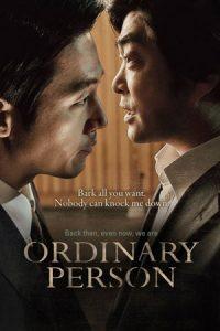 دانلود فیلم Ordinary Person 2017 با زیرنویس فارسی