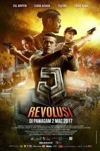 دانلود فیلم J Revolusi 2017 با زیرنویس فارسی
