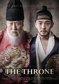دانلود فیلم The Throne 2015 با لینک مستقیم