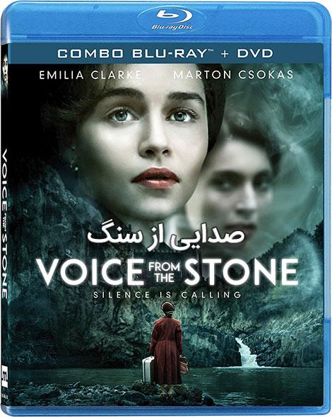 دانلود فیلم صدایی از سنگ Voice from the Stone 2017 دوبله فارسی
