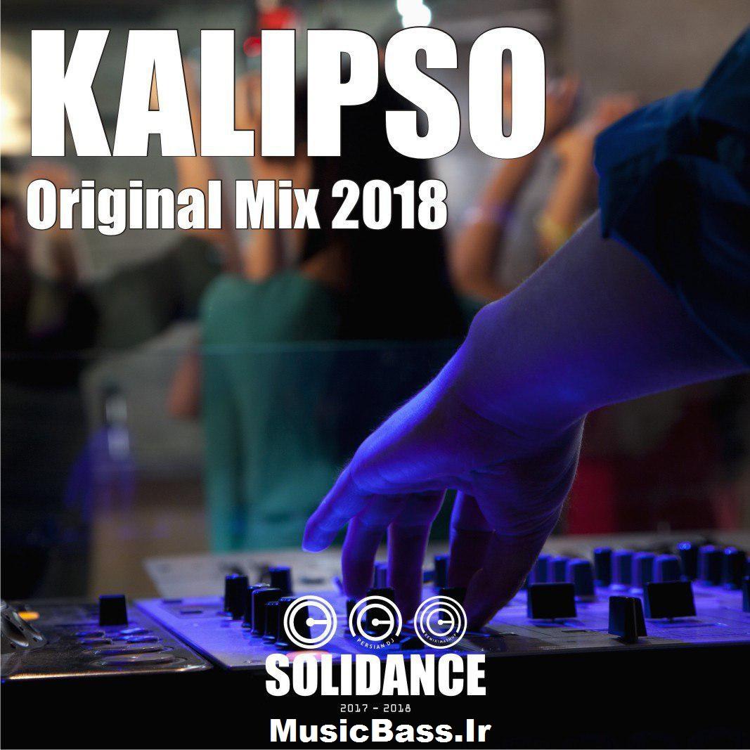 موزیک بسیار زیبای Kalipso ریمیکس از سولی دنس ( SoliDance )