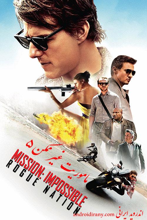 دانلود فیلم دوبله فارسی ماموریت غیر ممکن 5 Mission: Impossible – Rogue Nation 2015