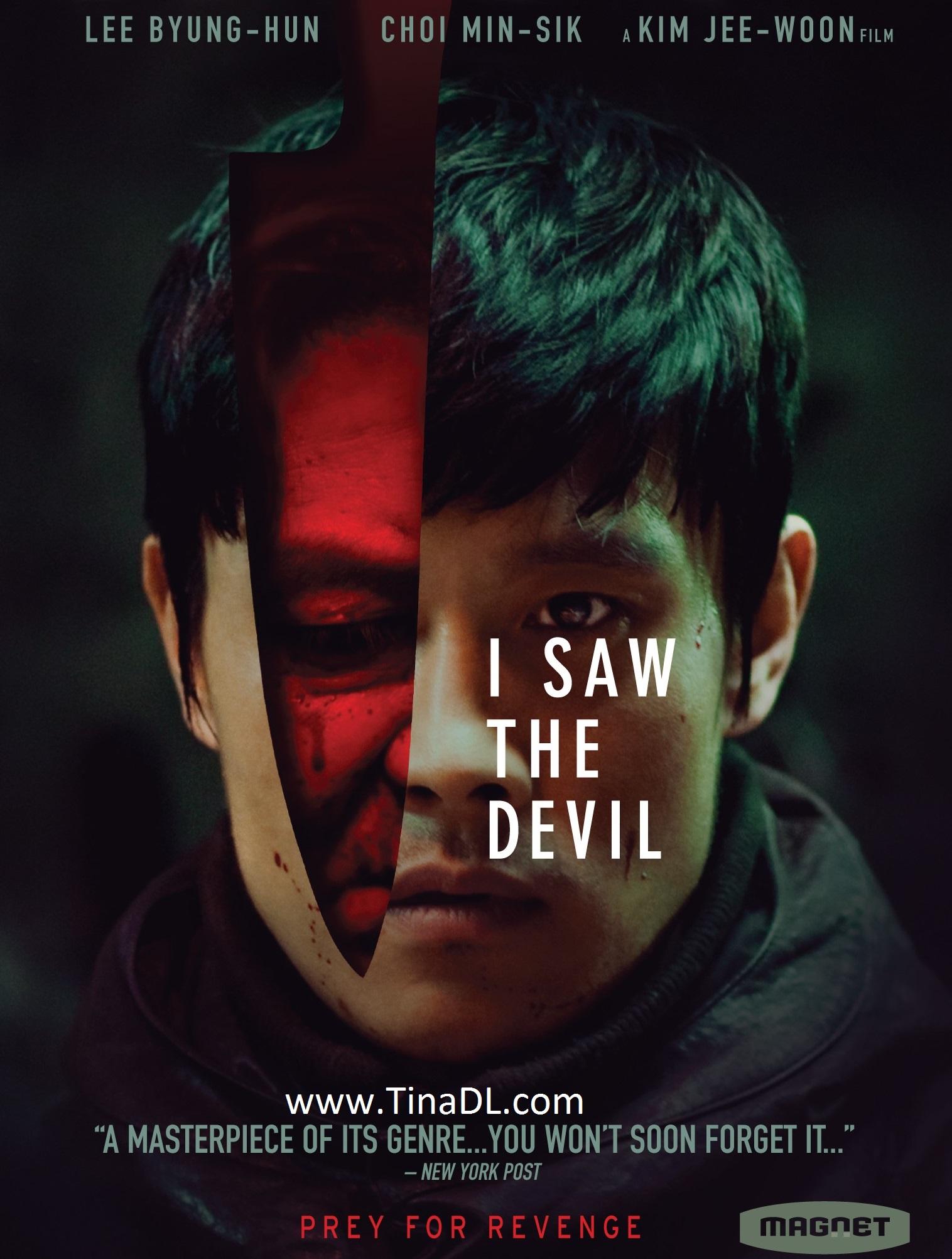 دانلود فیلم سینمایی I saw The Devil