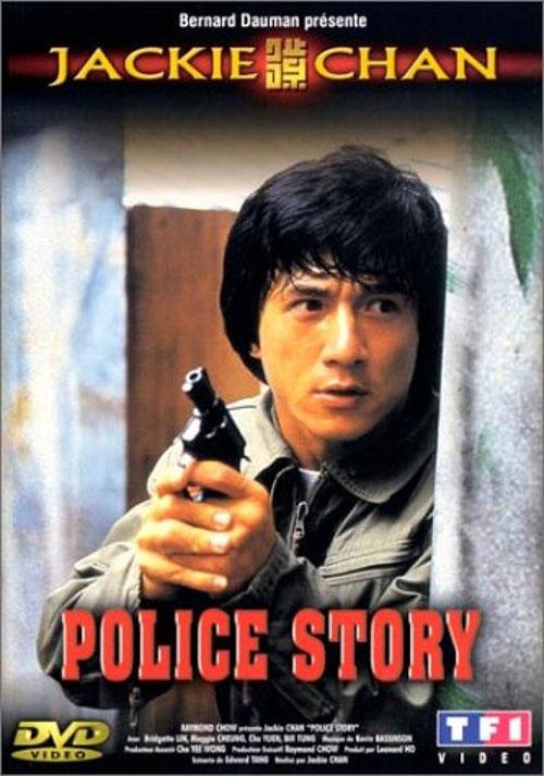 دانلود فیلم داستان پلیس Police Story 1985 با دوبله فارسی