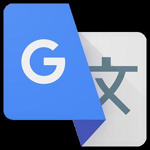 دانلود رایگان برنامه Google Translate v5.20.0.RC10.199570265 - برنامه رسمی مترجم گوگل برای اندروید و آی او اس