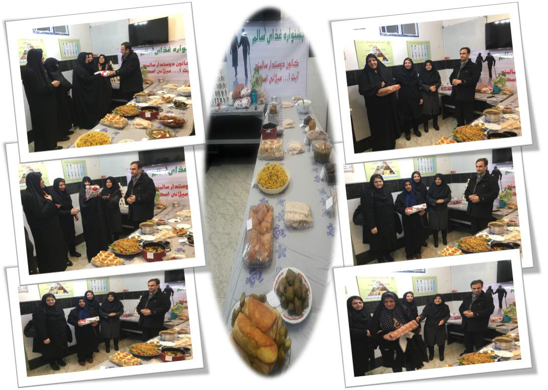 برگزاری جشنواره غذای سالم در کانون دوستدار شهروند اسکو