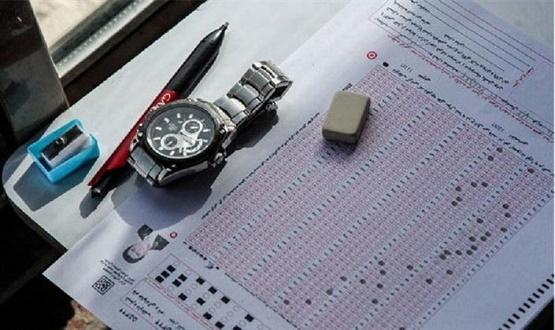 مهلت ثبت نام آزمون کارشناسی ارشد تمدید شد