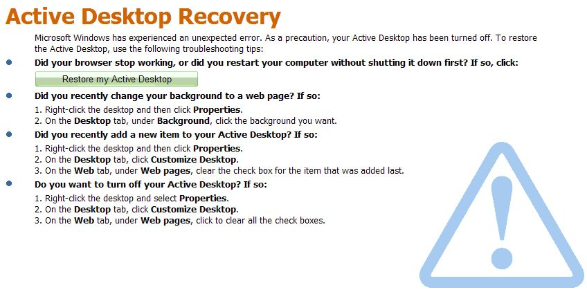 رفع خطای Active Desktop Recovery
