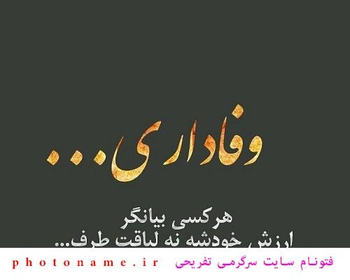 لیاقت عکس نوشته