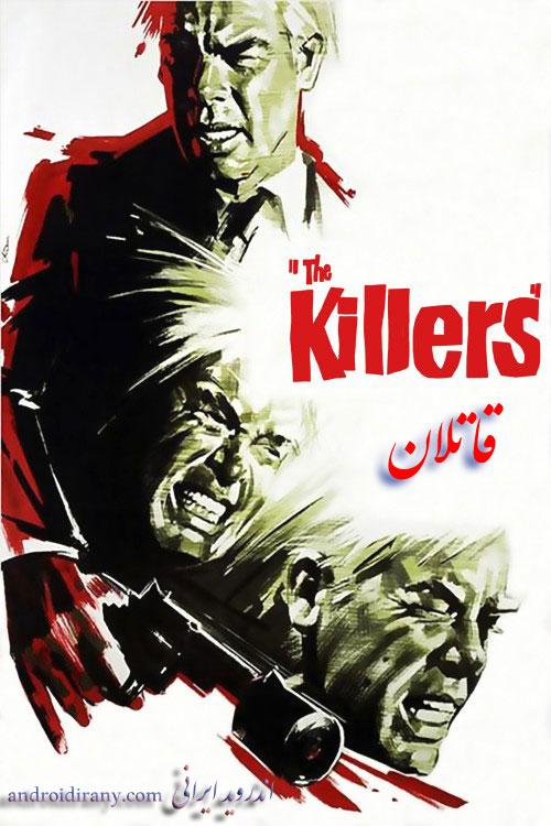 دانلود فیلم دوبله فارسی قاتلان The Killers 1964