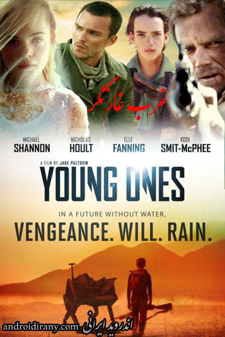 دانلود فیلم دوبله فارسی غرب غارتگر Young Ones 2014