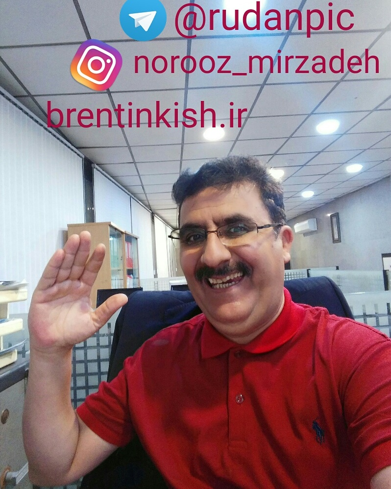 000000119  مدیر عامل  شرکت بین المللی برنطین کیش