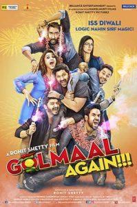 دانلود فیلم Golmaal Again 2017 با زیرنویس فارسی