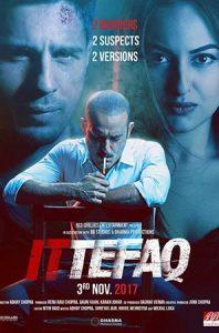 دانلود فیلم Ittefaq 2017 با زیرنویس فارسی