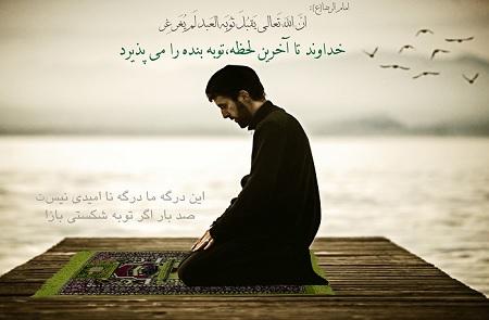 عوامل سستی در نماز