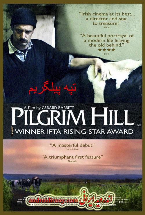 دانلود فیلم دوبله فارسی تپه پیلگریم Pilgrim Hill 2013