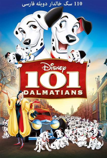 دانلود انیمیشن جذاب Dalmatians 101