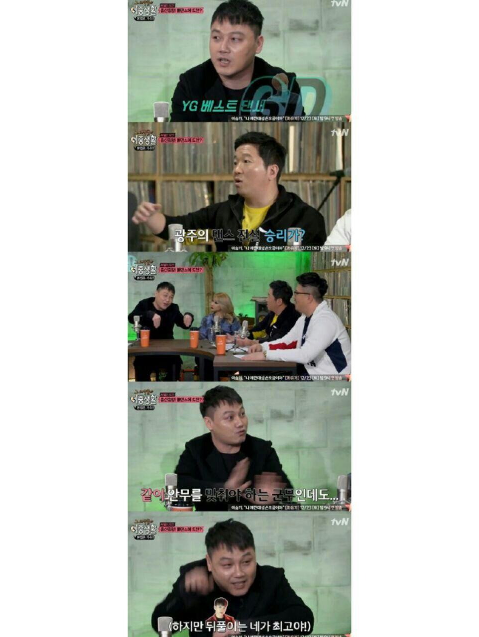 طراح رقص وای جی بهترین و بدترین رقصنده در وای جی را مشخص کرد .