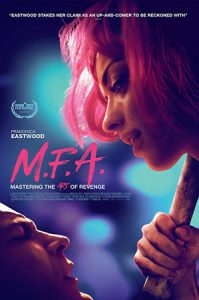 دانلود فیلم mfa 2017 با زیرنویس فارسی