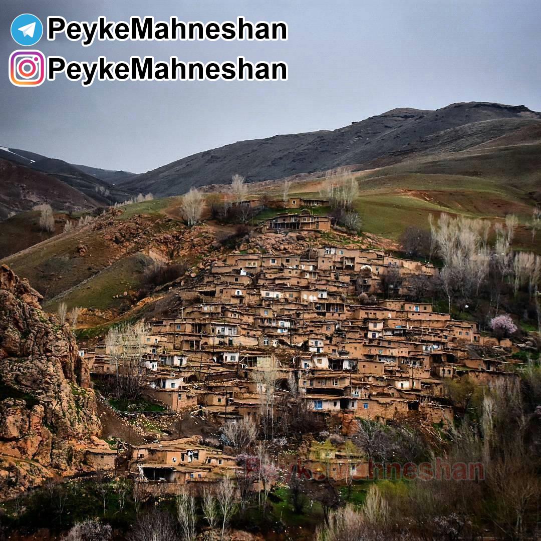 قوزلو - ماهنشان