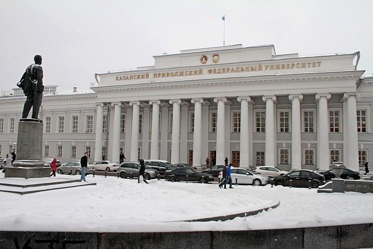 دانشگاه  کازان روسیه