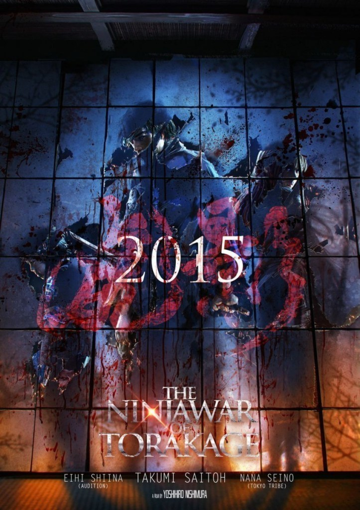 دانلود فیلم The Ninja War of Torakage 2015