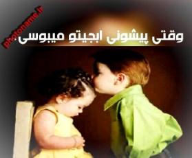 عکس نوشته خواهر داشتن